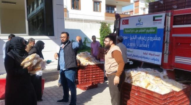 Akçakale'de 5 bin paket ekmek dağıtıldı